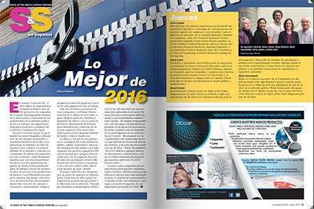 BIGPRINTS_Premiospremios-internacionales-S&S-INSTORE